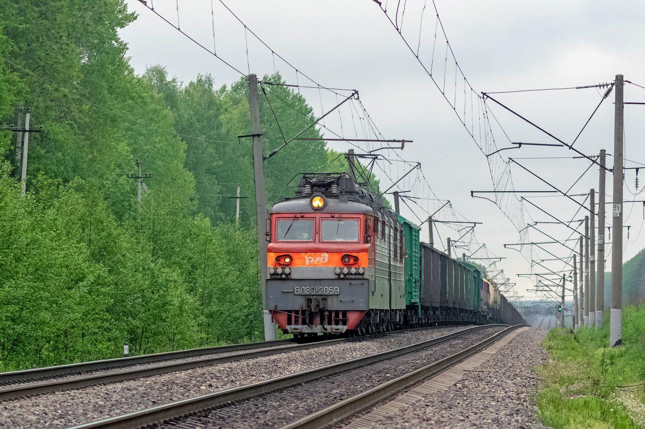 ВЛ80С-2059 ВЛ80С-2059 сев сжд жд транссиб поезд транспорт перегон антропово николополома тчанниково николоугол
