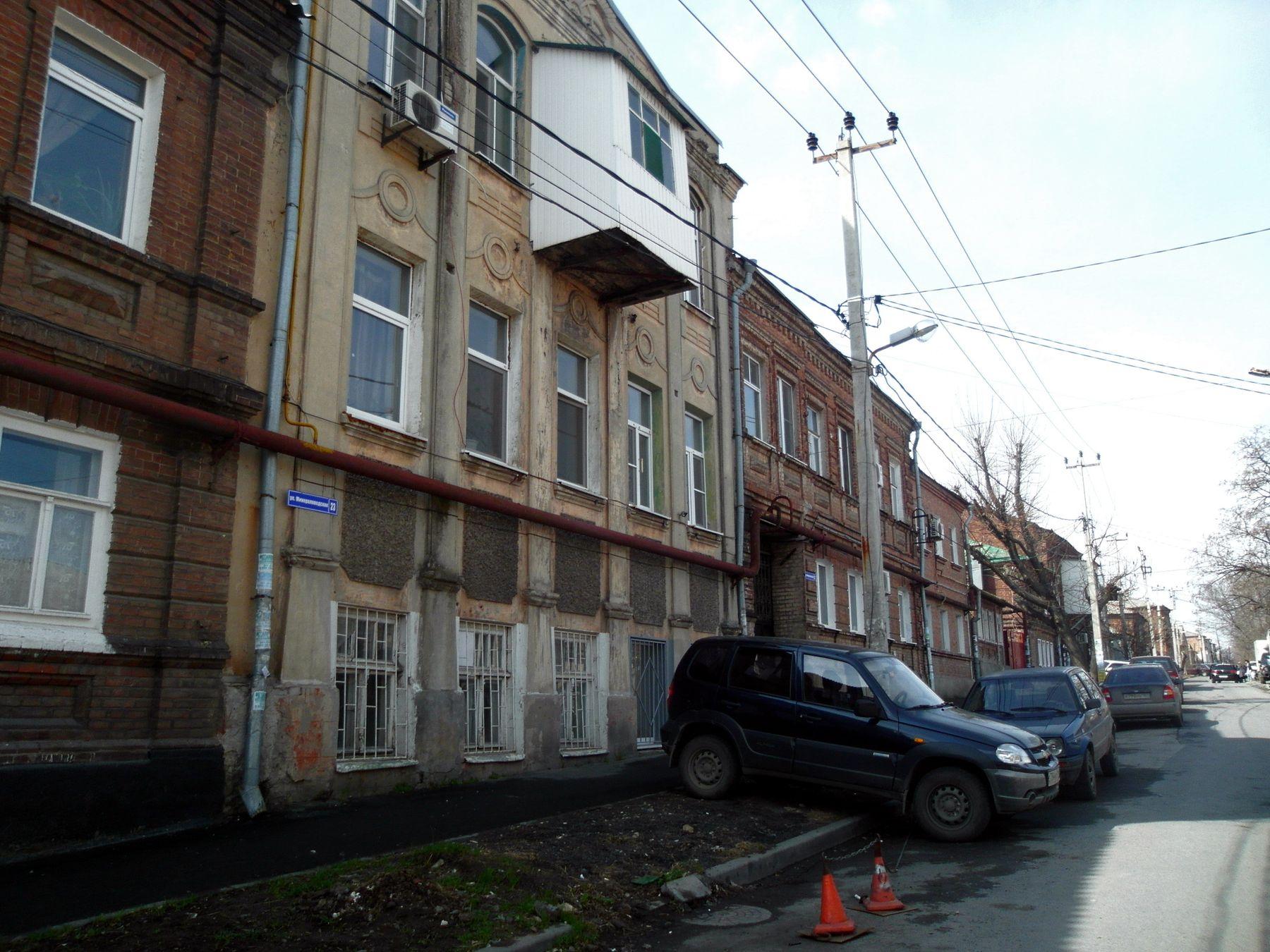 Старый район. Ростов-на-Дону город архитектура старые дома