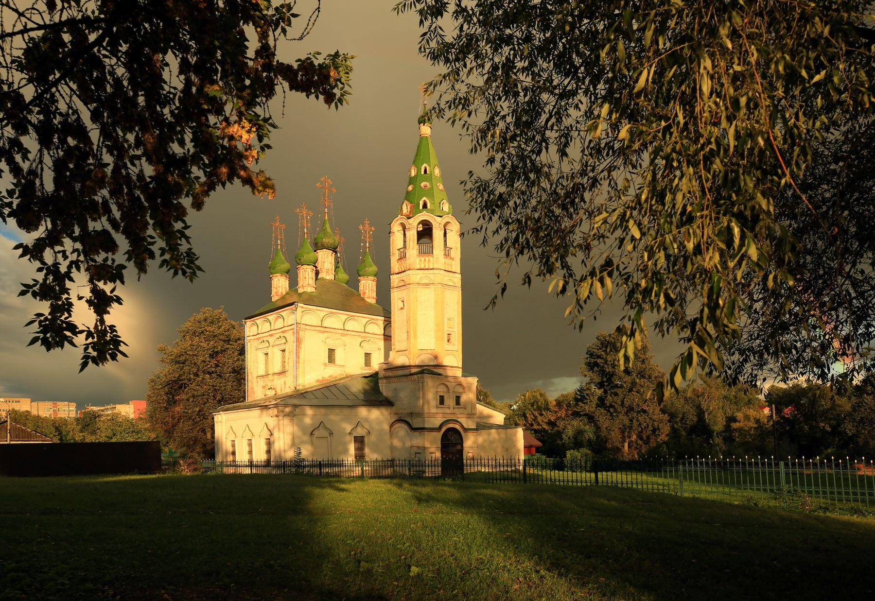 Вечер после дождя Серпухов Троицкая церковь