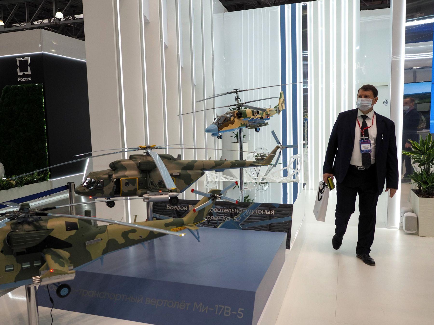 Вертолёты на выставке хелираша