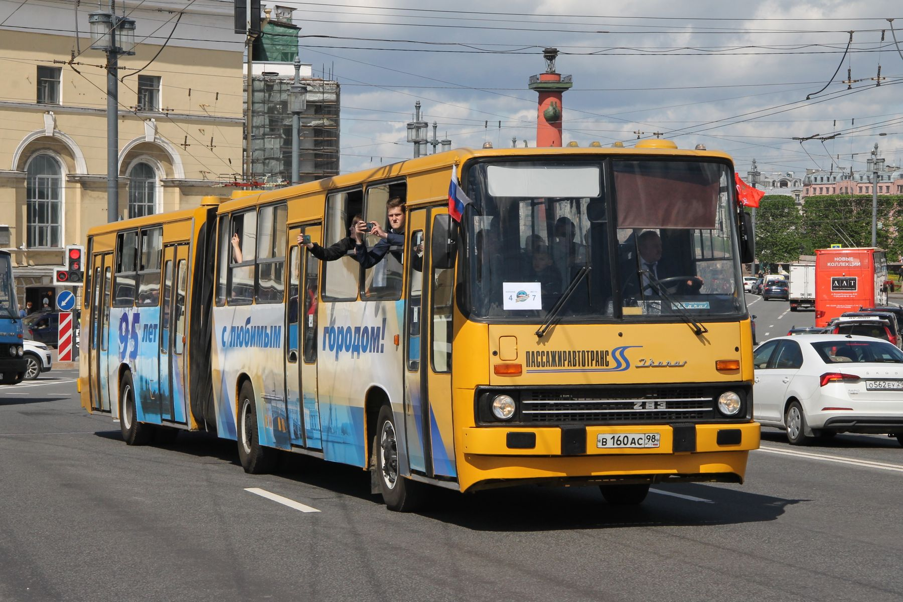 Икарус-283 Санкт-Петербург Петербкрг автобус Икарус Икарус-283