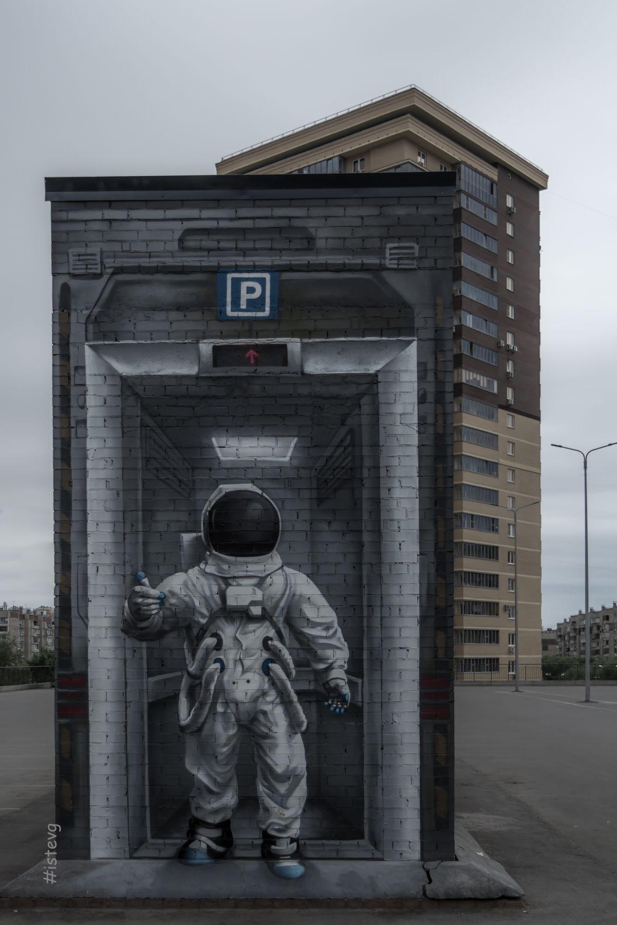 Лифт в Космос. Лифт Космос Космонавт istevg