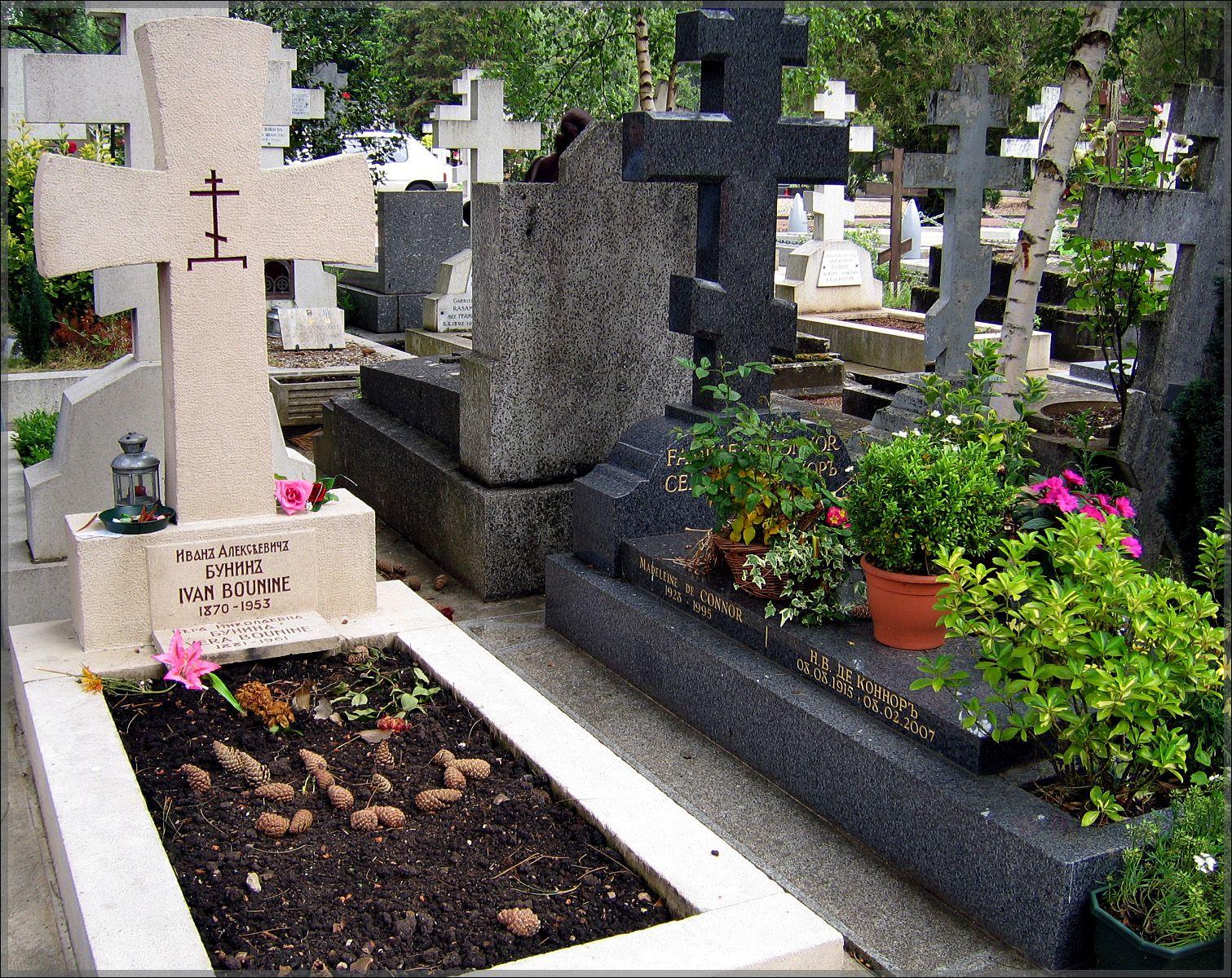 Скромное пристанище великого писателя Франция писатель Иван Бунин могила юбилей