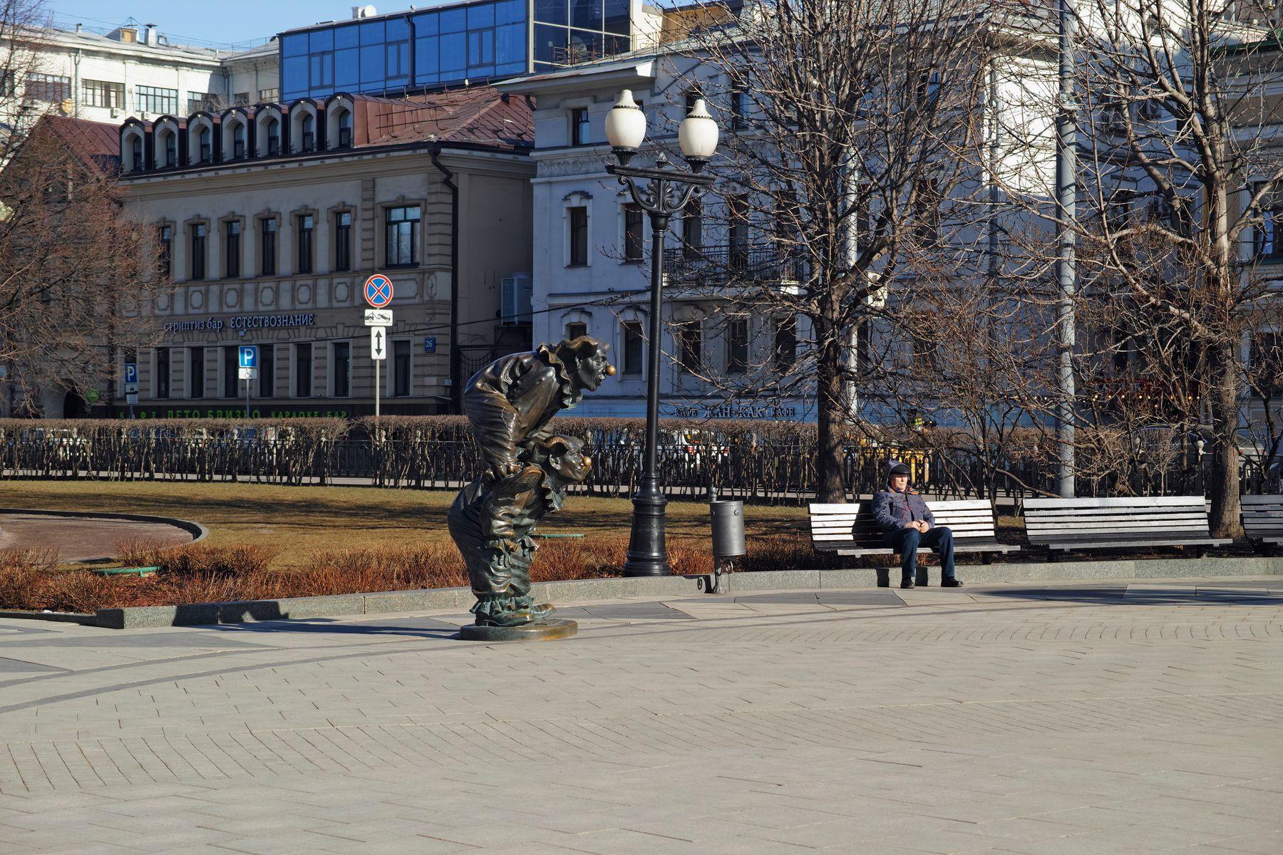 Цветной бульвар город Москва бульвар Цветной