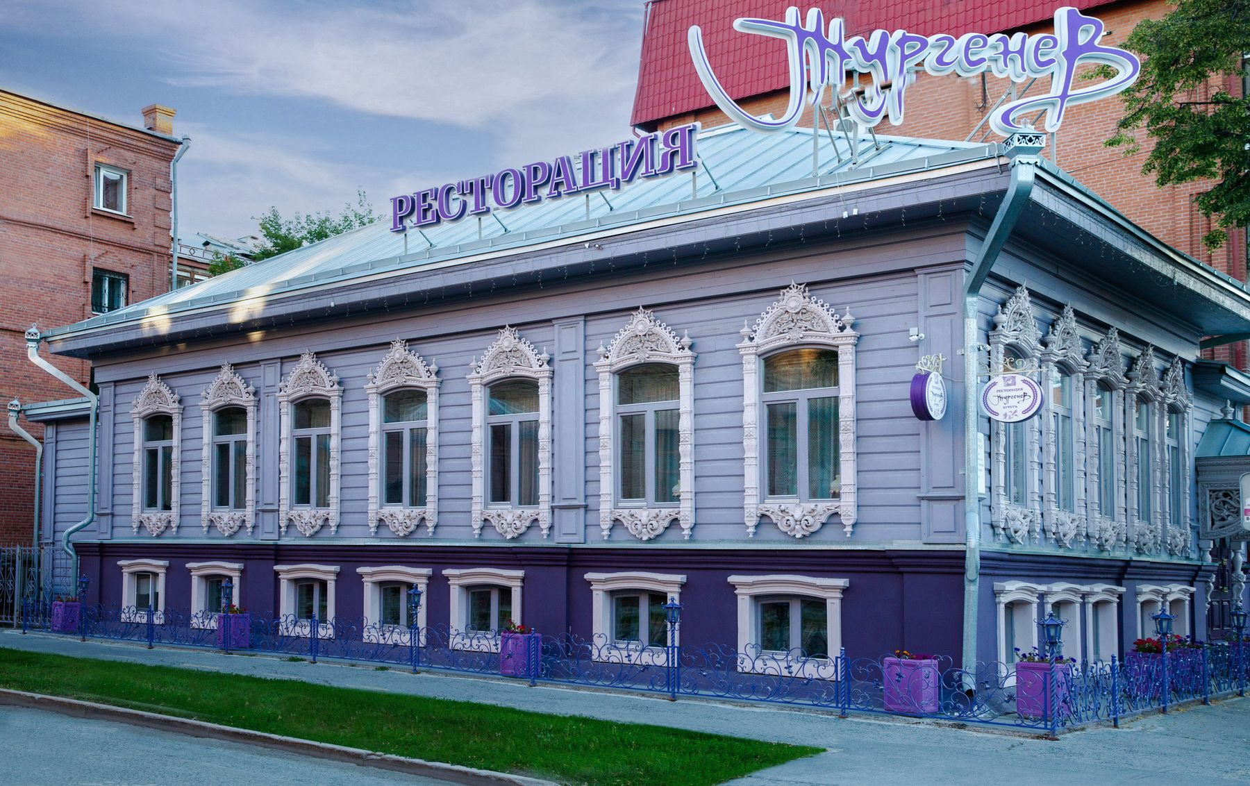 Дом Чираловых. Архитектура Чиралов Купец Кожевенноепроизводство