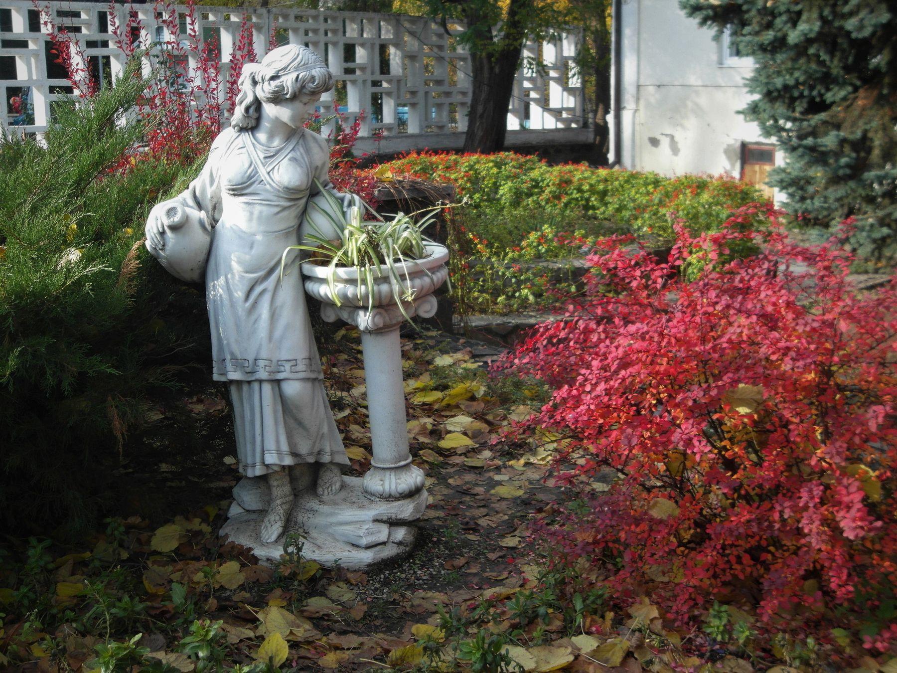 Осень. Ростов-на-Дону город осень парк скульптура