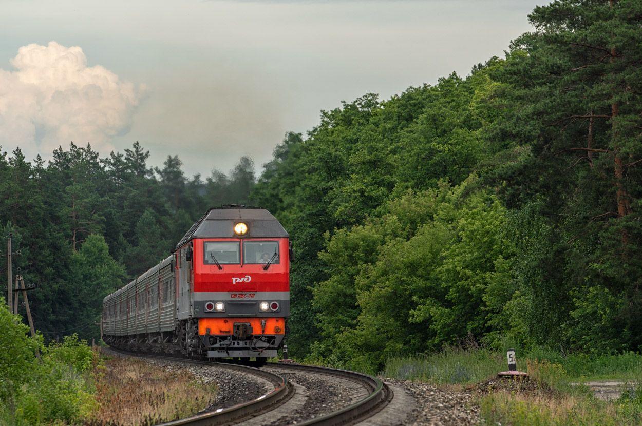 Тепловоз ТЭП70БС-313 Железная дорога тепловоз ТЭП70 Димитровград Ульяновская область Мелекес