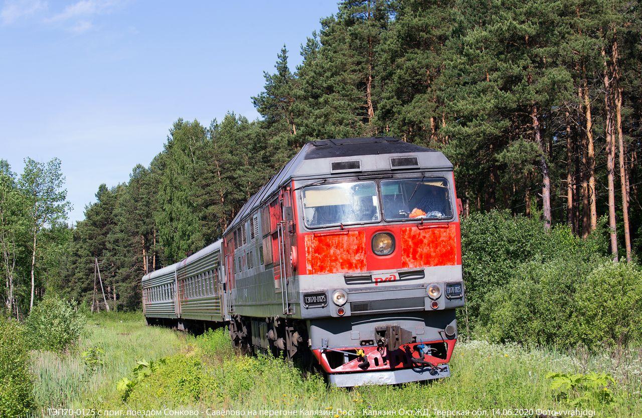 *** пригородный поезд савёловская глухомань ТЭП70