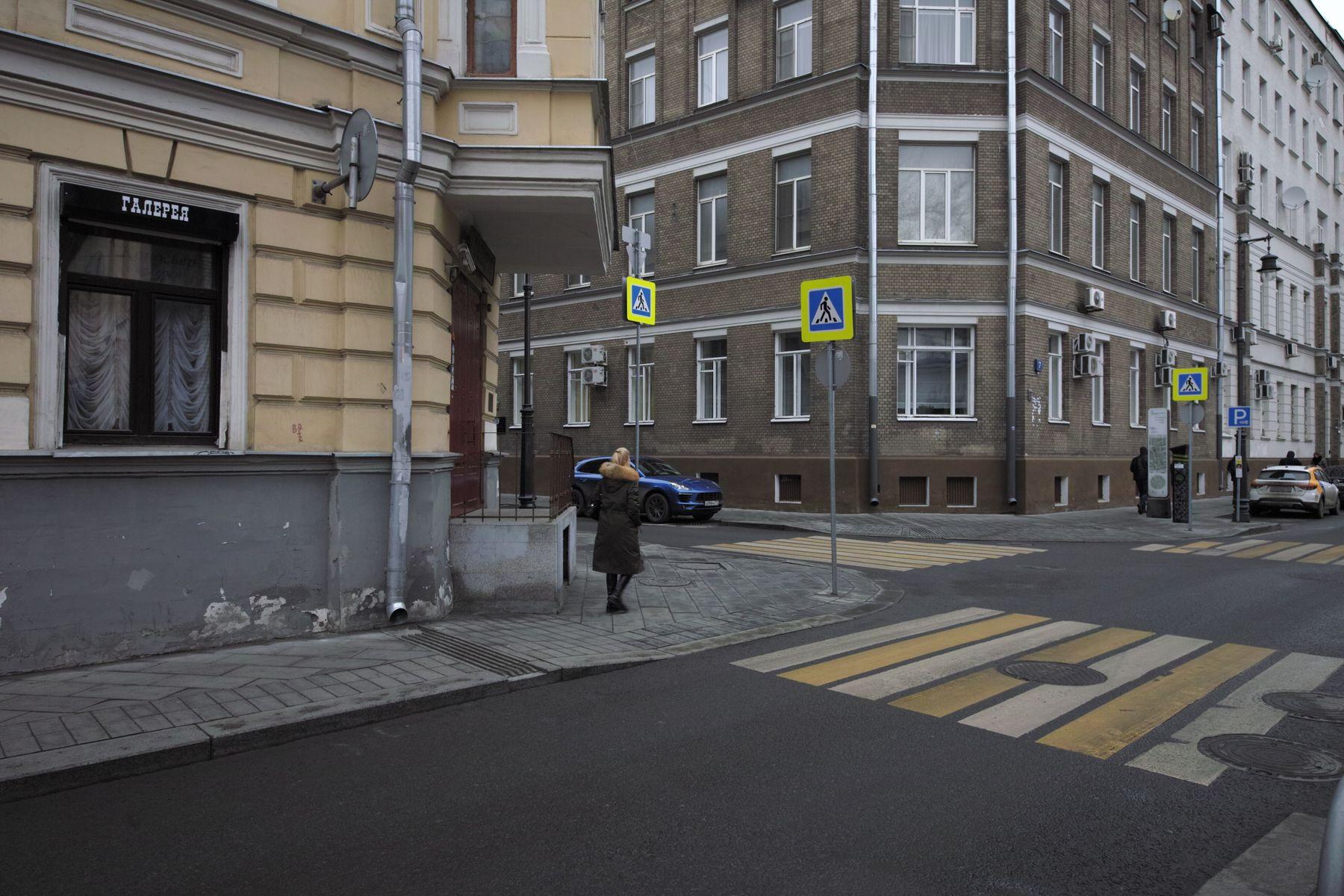 Кривоколенный переулок город Москва переулок Кривоколенный