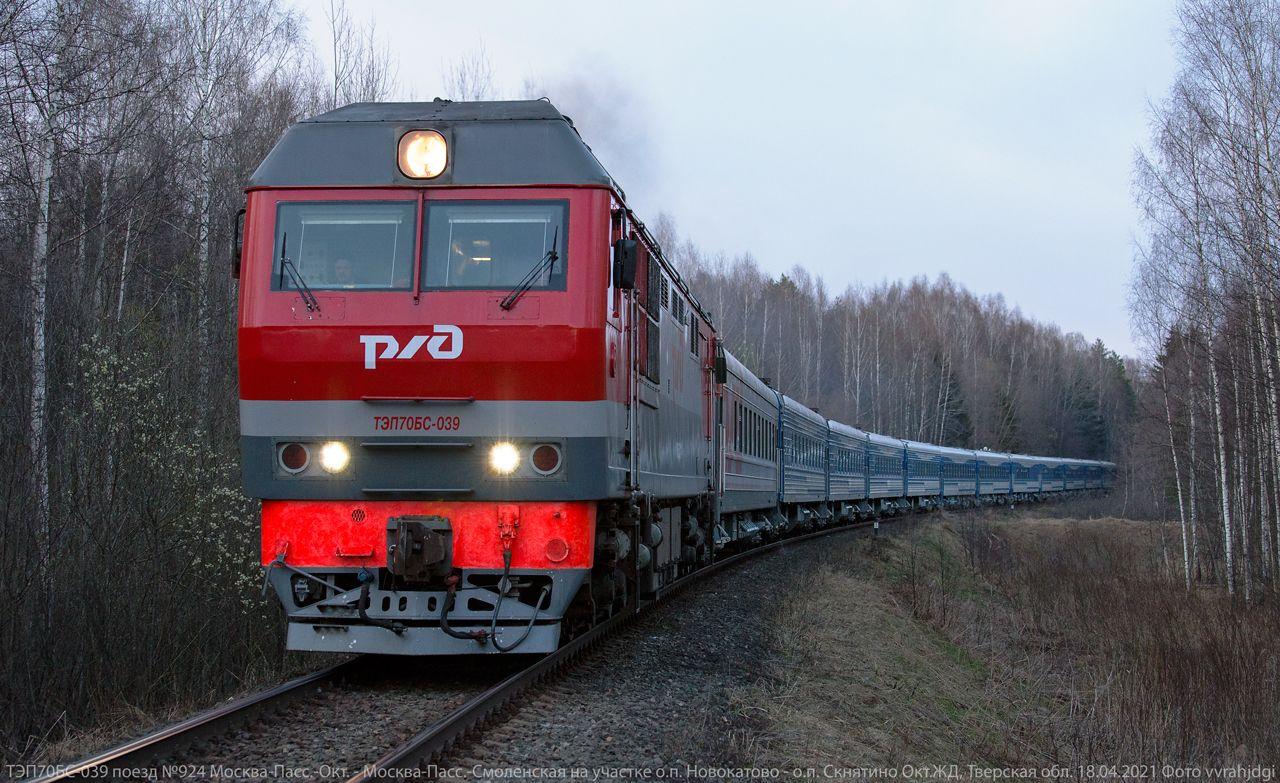Туристический поезд тепловоз ТЭП70БС туристический пассажирский поезд Сочи