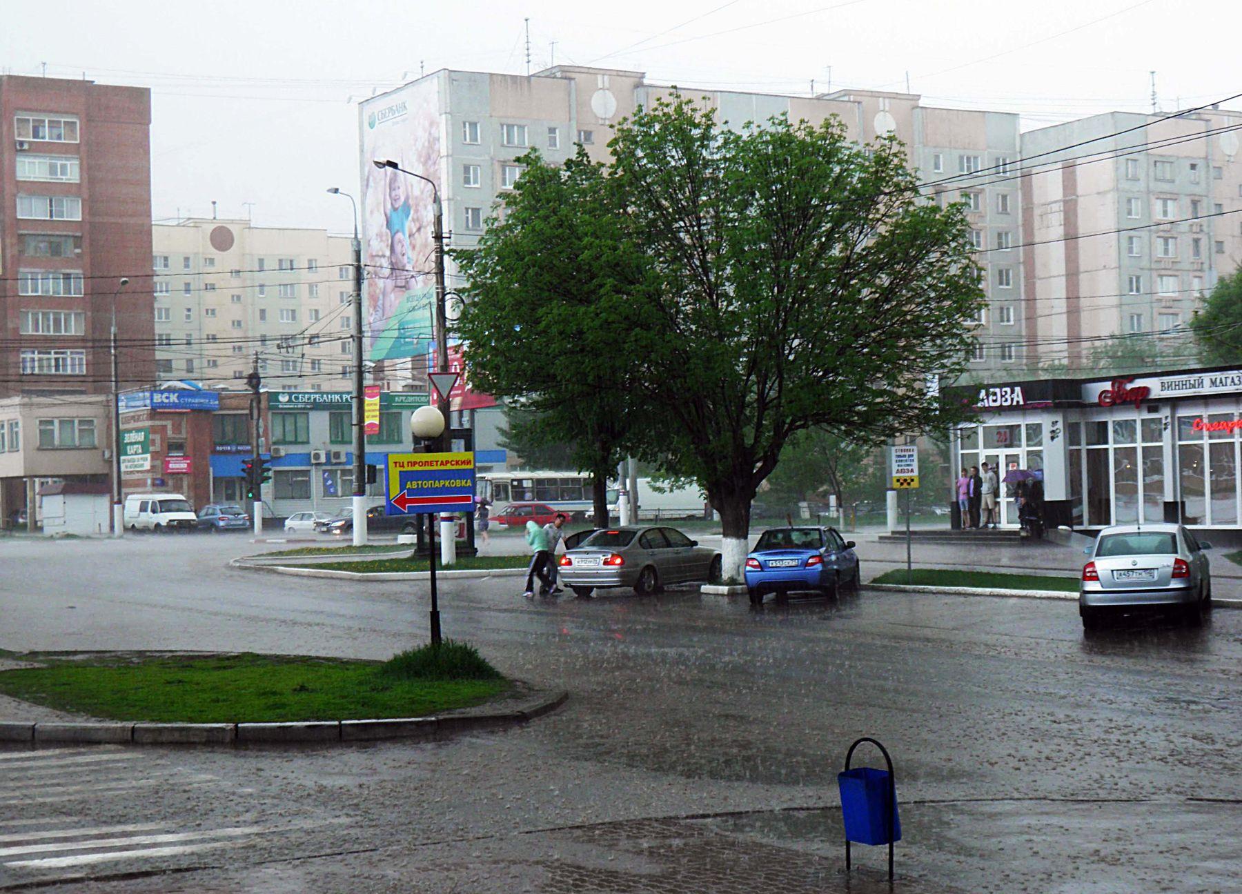 Это было в мае Тула город дождь май