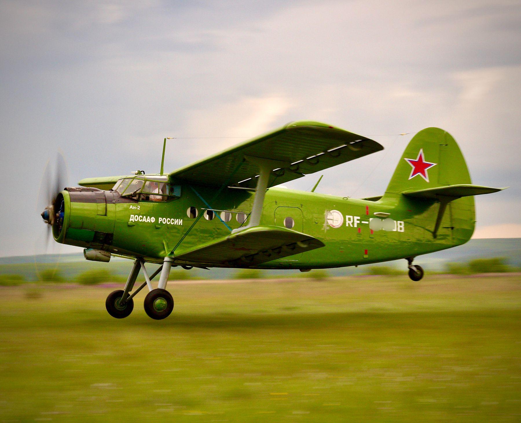 Ан-2 на посадке