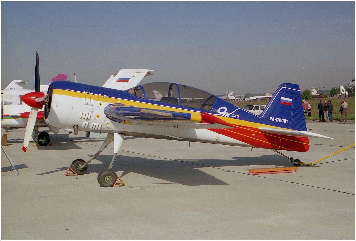 Як-54 Як-54 авиация самолет стоянка Жуковский 1998