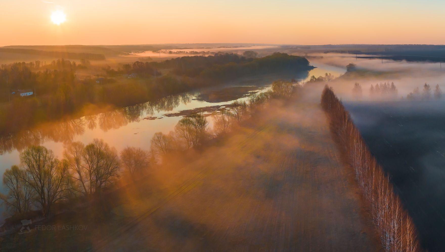 Река Красивая Меча Лебедянский район Липецкая область река Красивая Меча весна апрель туманное квадрокоптер солнце