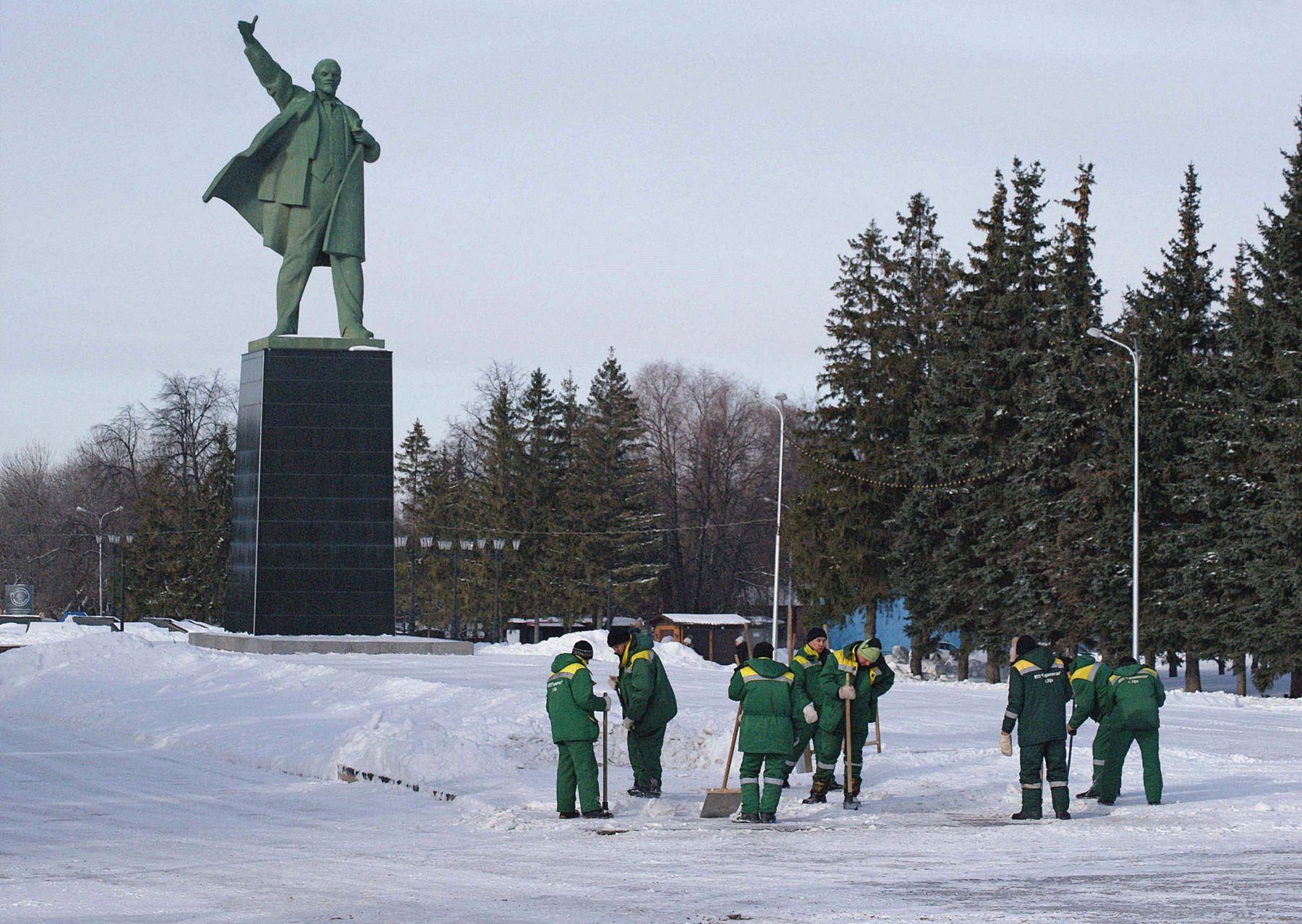 Субботник В.И.Ленин пролетарский вождь