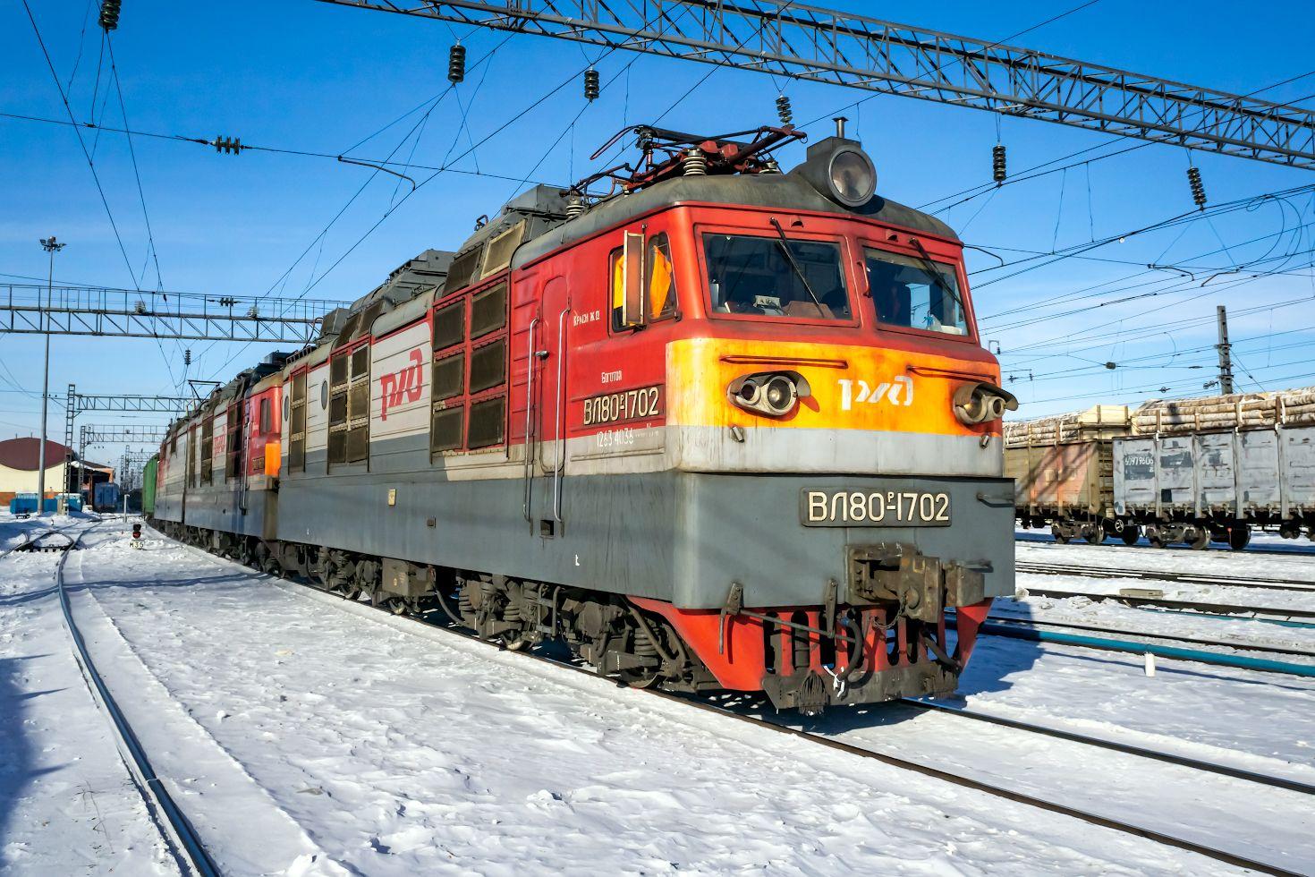ВЛ80Р-1702 railway железная дорога locomotive локомотив электровоз поезд train Russia Siberia Irkutsk Россия Сибирь Иркутск споттинг spotting