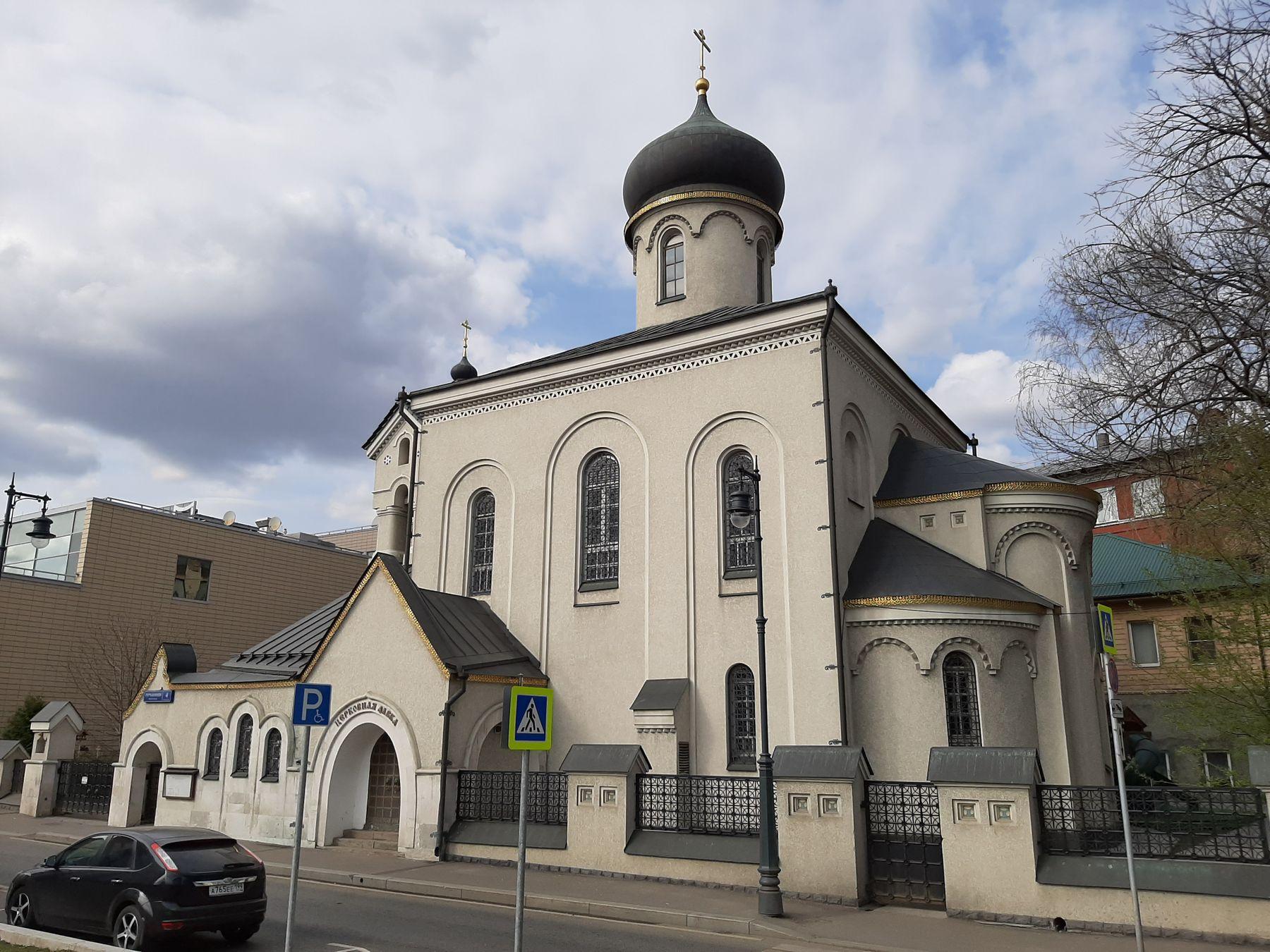 Старообрядческая церковь Покрова Пресвятой Богородицы на Остоженке