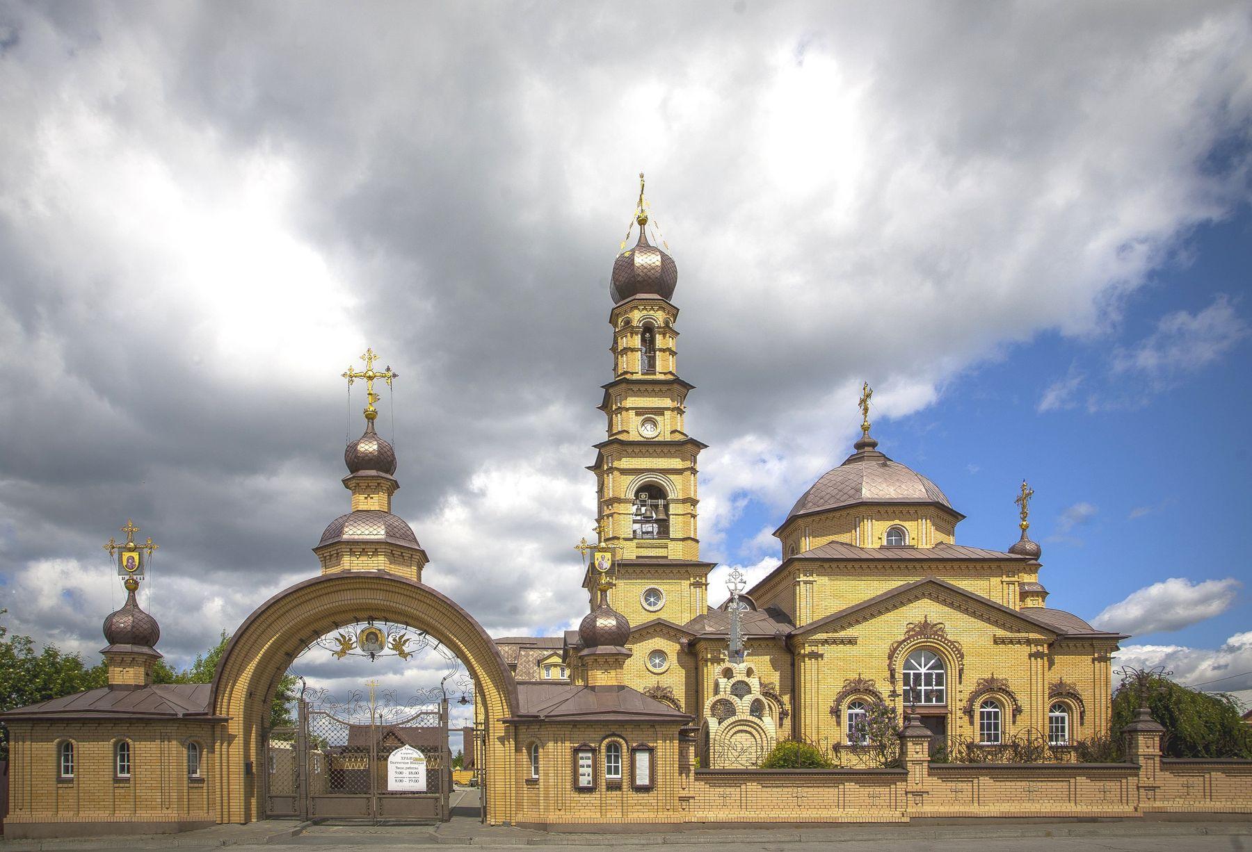 Свердловская область. Курганово.