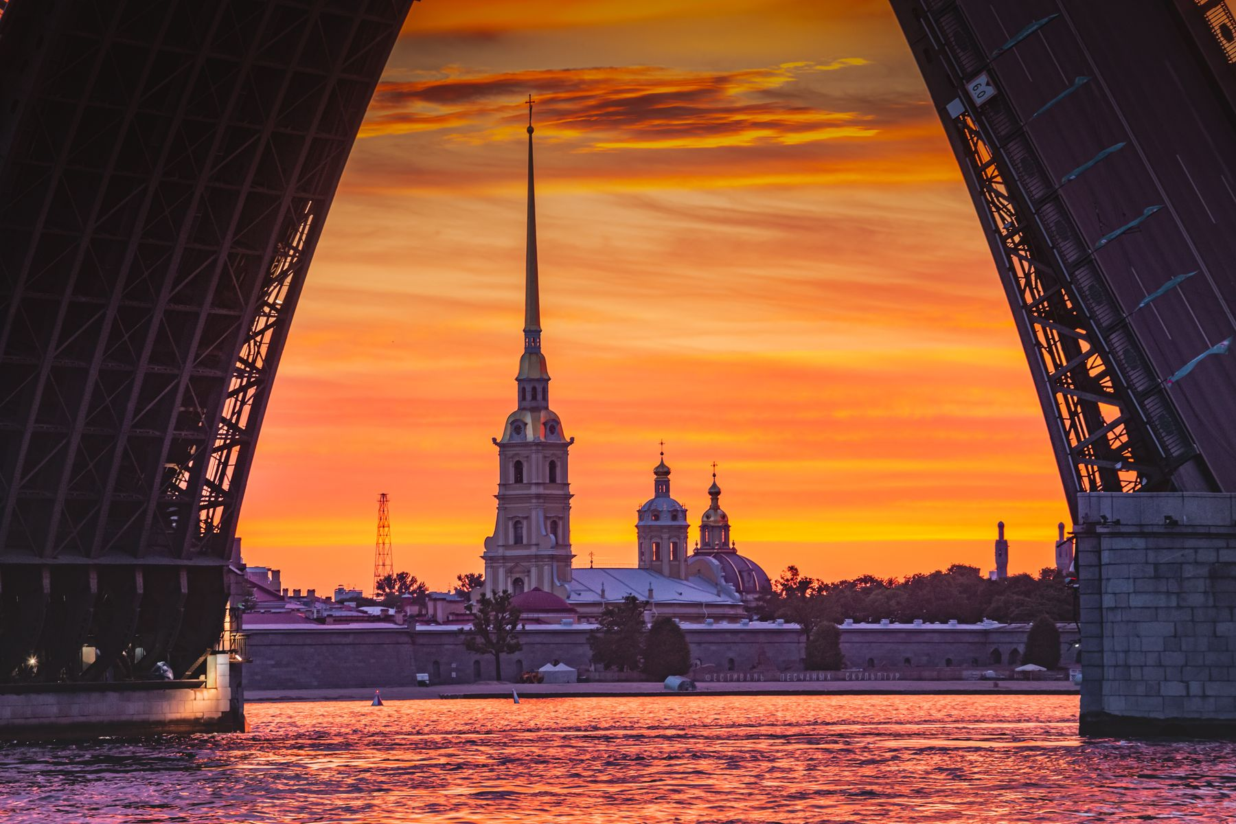 Ночи Санкт-Петербурга-2