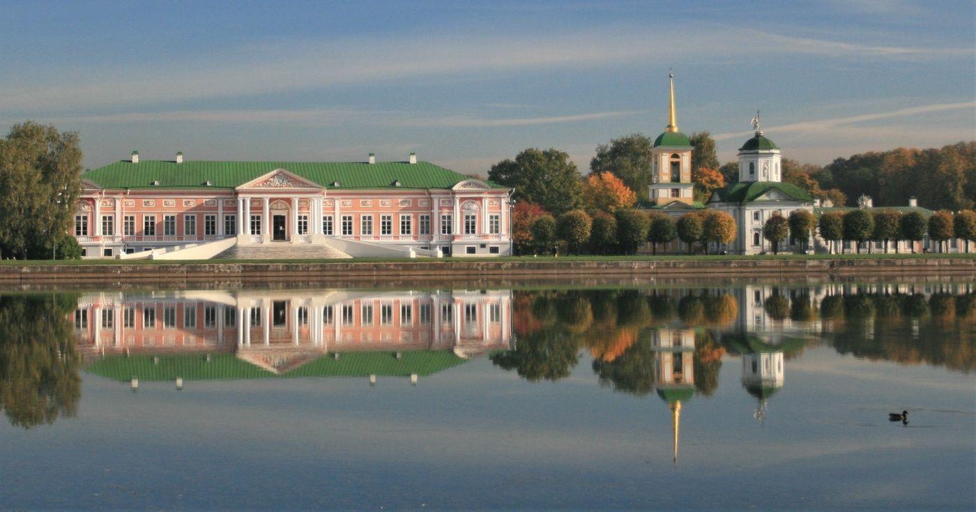 Москва.Кусково