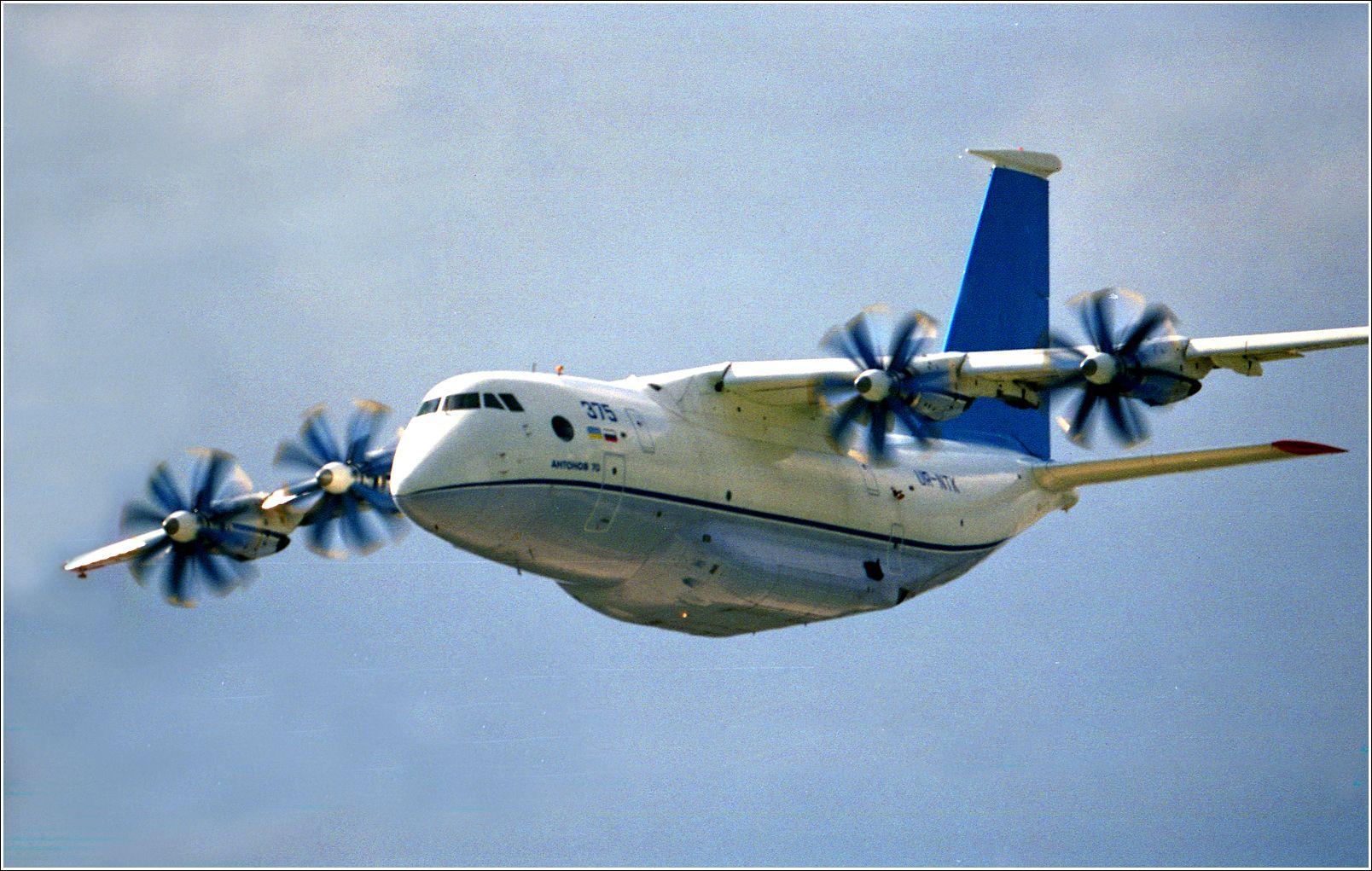Ан-70 Ан-70 авиация самолет полёт Жуковский 1999