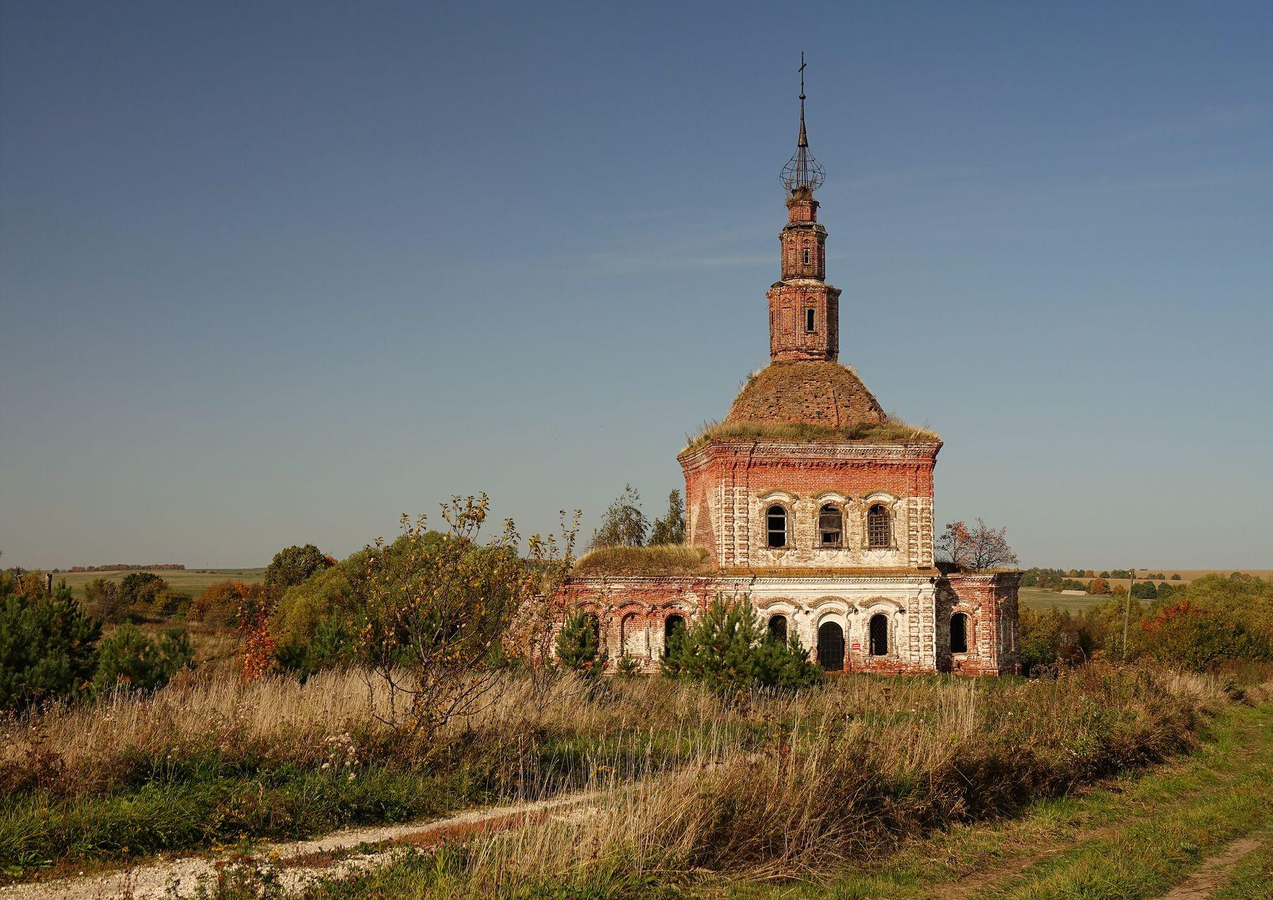 Одиночество осени церковь осень