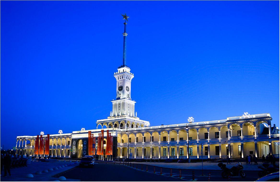 Северный Речной Вокзал вокзал Москва порт