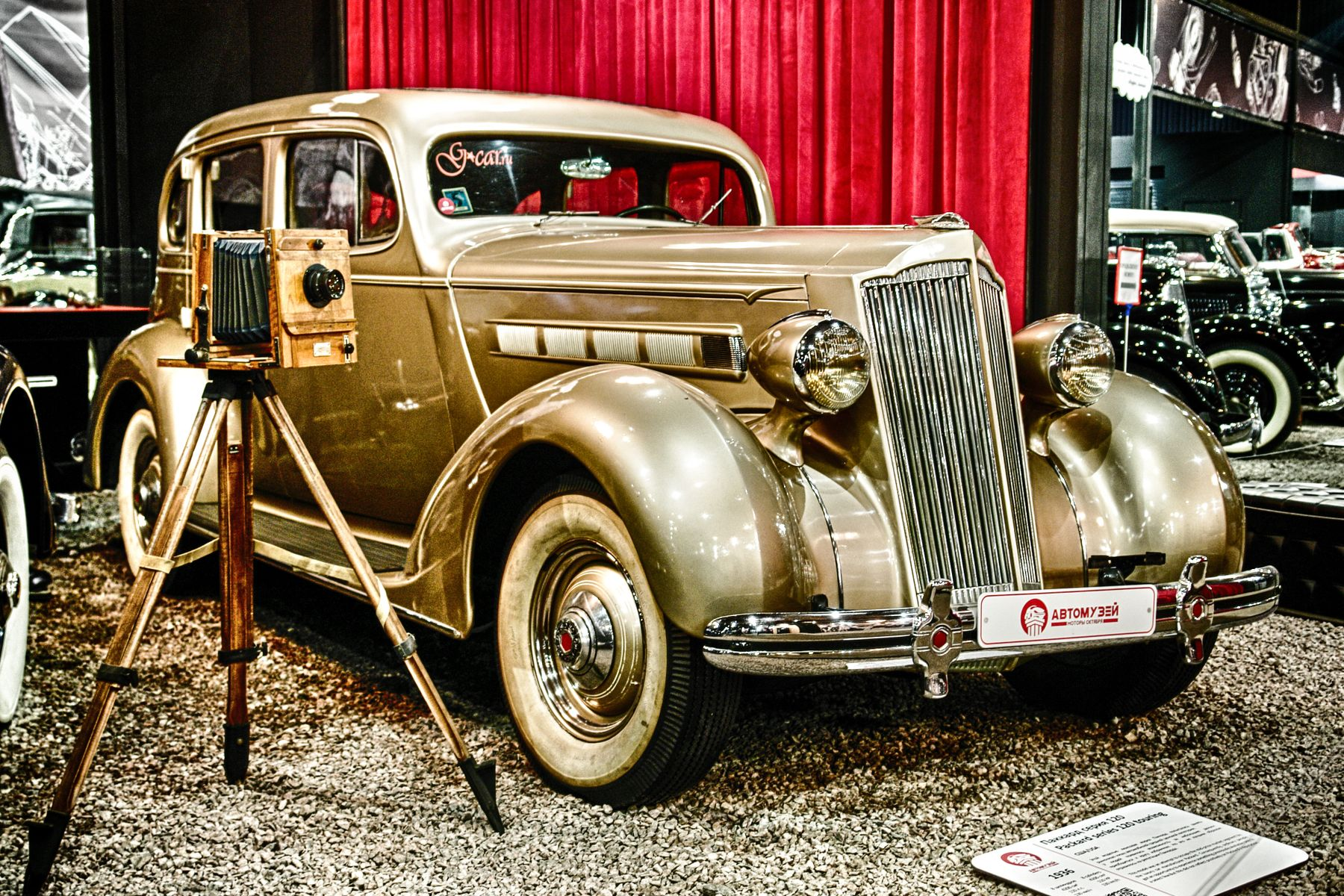 Packard ретро авто музей мотор октября вдка пиво бабы