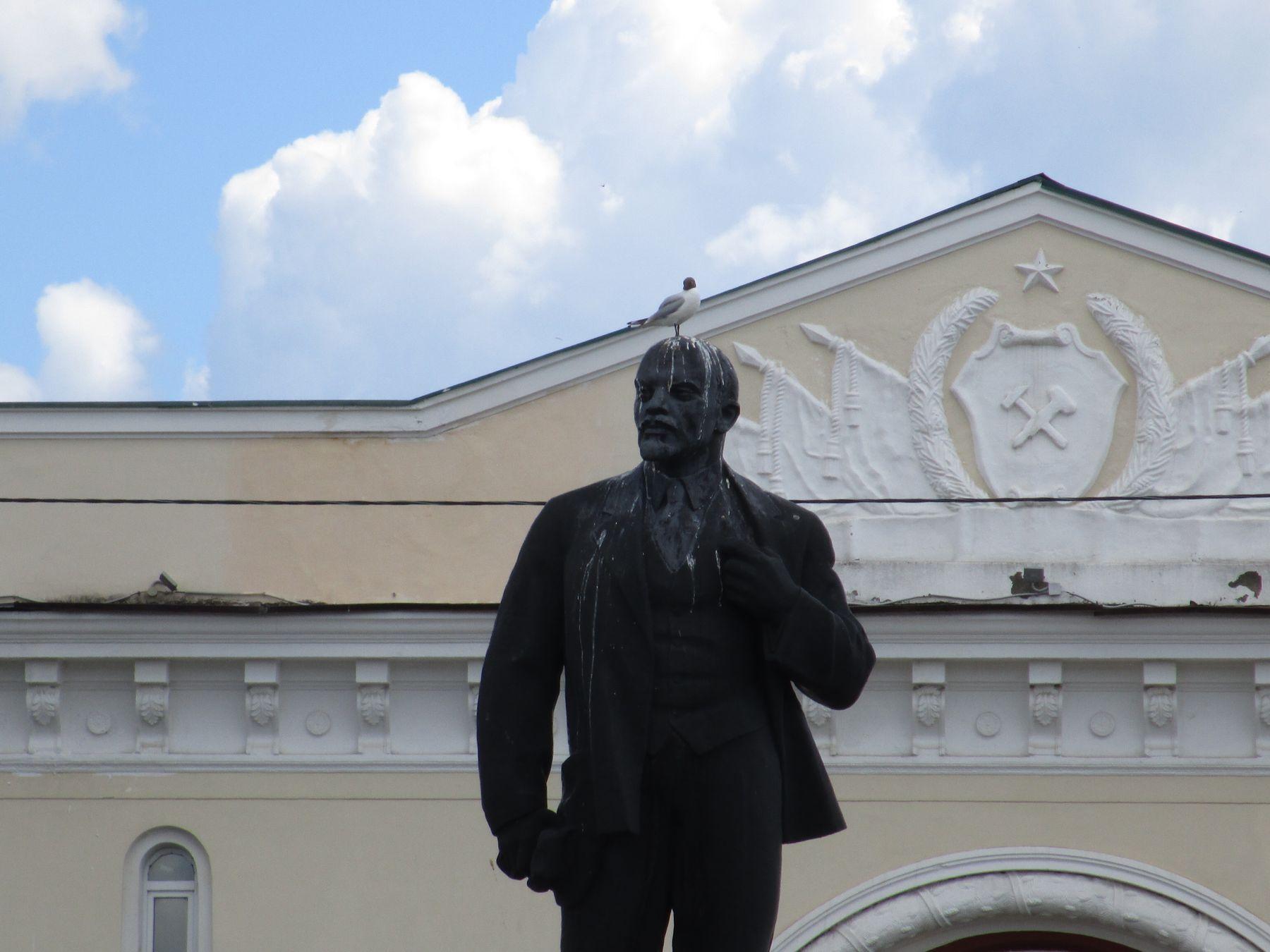 Котлас. Архангельская область