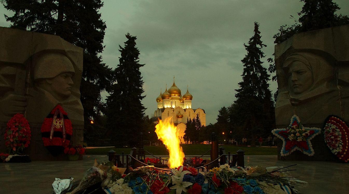 Сохраним подвиги в памяти народной Ярославль памятник героям вечер
