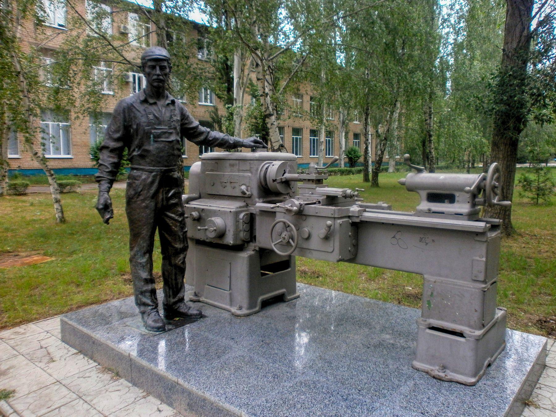 Мелитопольский промышленно-экономический колледж. Мелитополь