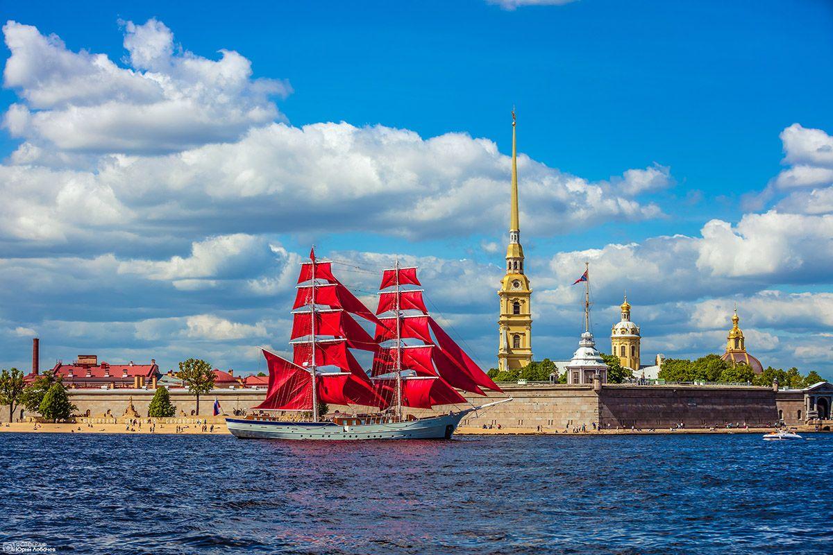 Алые паруса 2021 Санкт-Петербург Алые паруса 2021 Красивый Питер отдых экскурсии цены