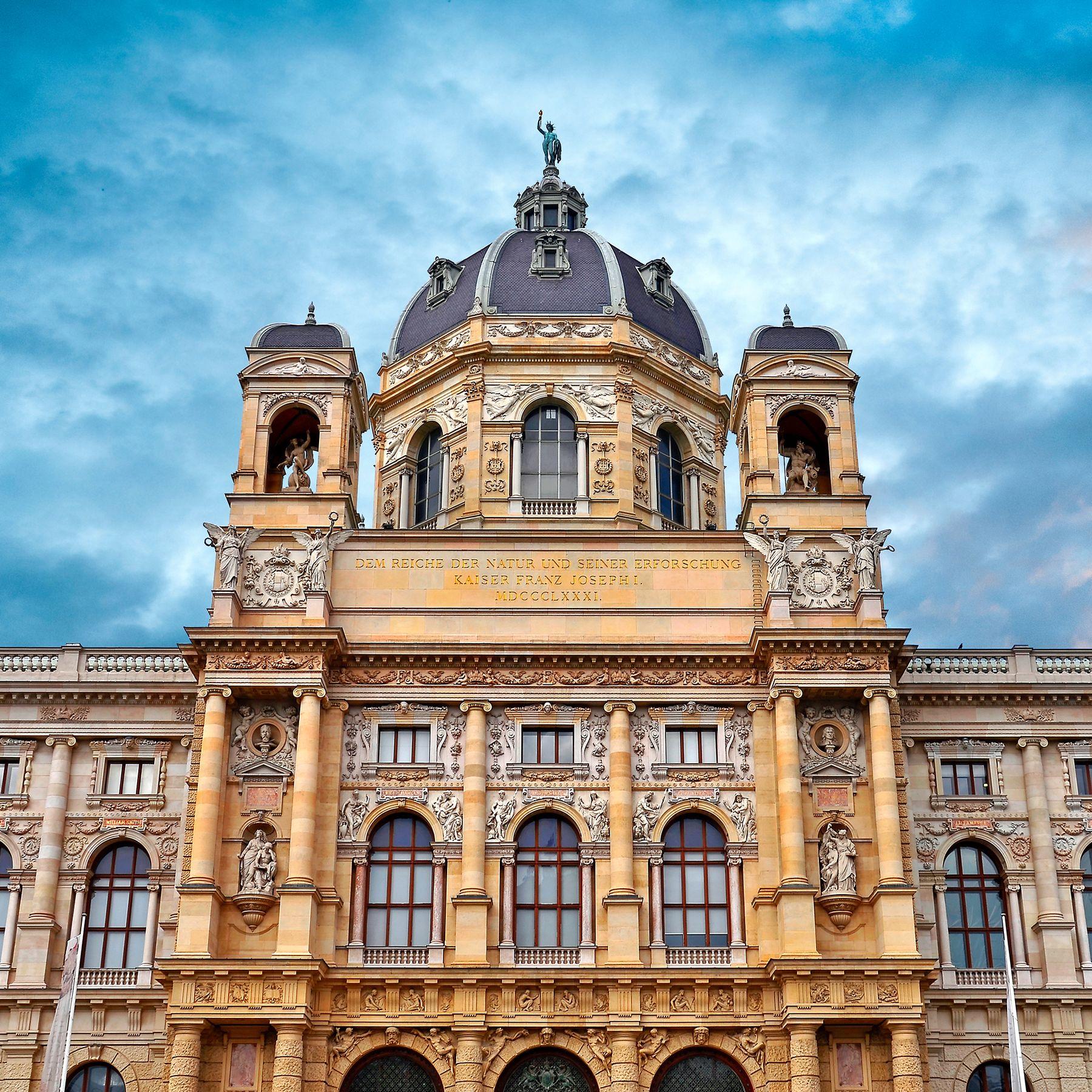 Австрия - Вена 2017 Вена Австрия Кайзер памятник ЮНЕСКО Европа