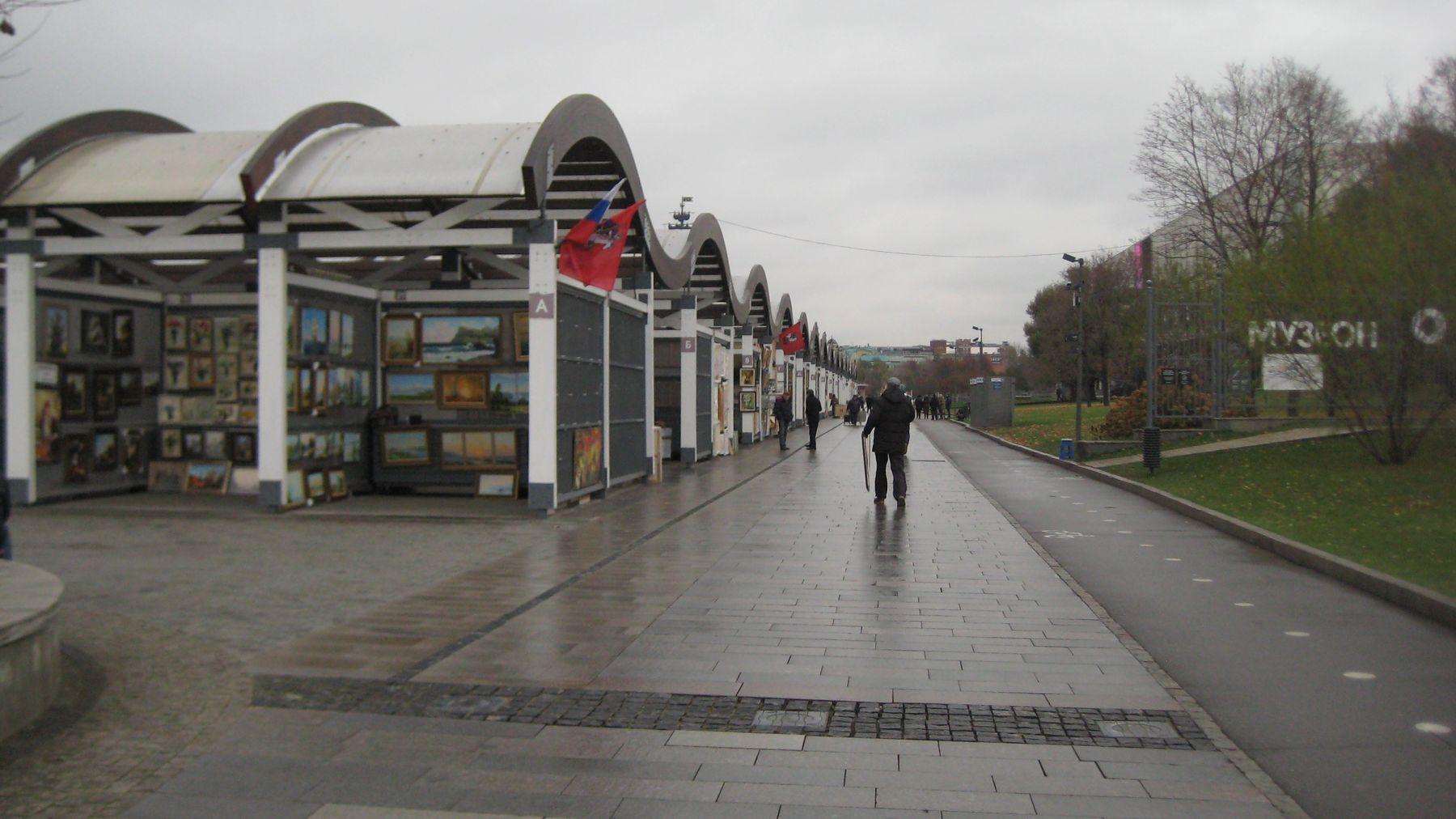 ***Москва. Вернисаж на Крымской набережной. Москва Крымская набережная Вернисаю осень дождь