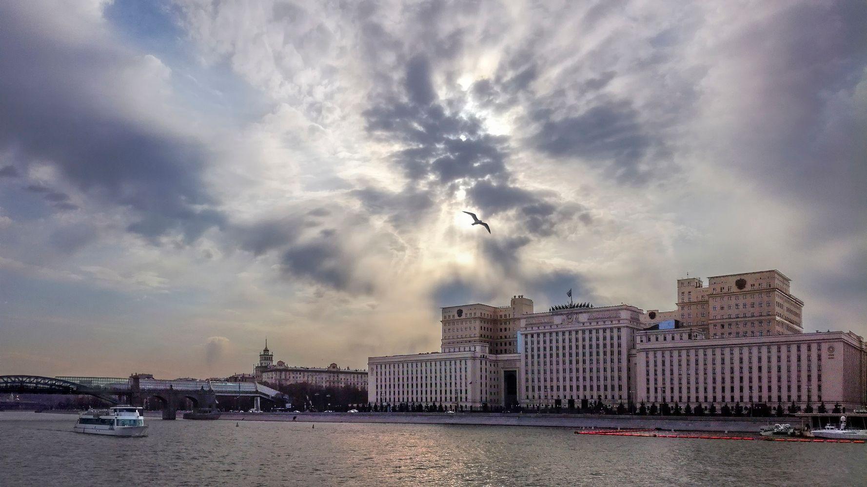Министерство обороны РФ Москва министерство обороны река_Москва Андреевский мост