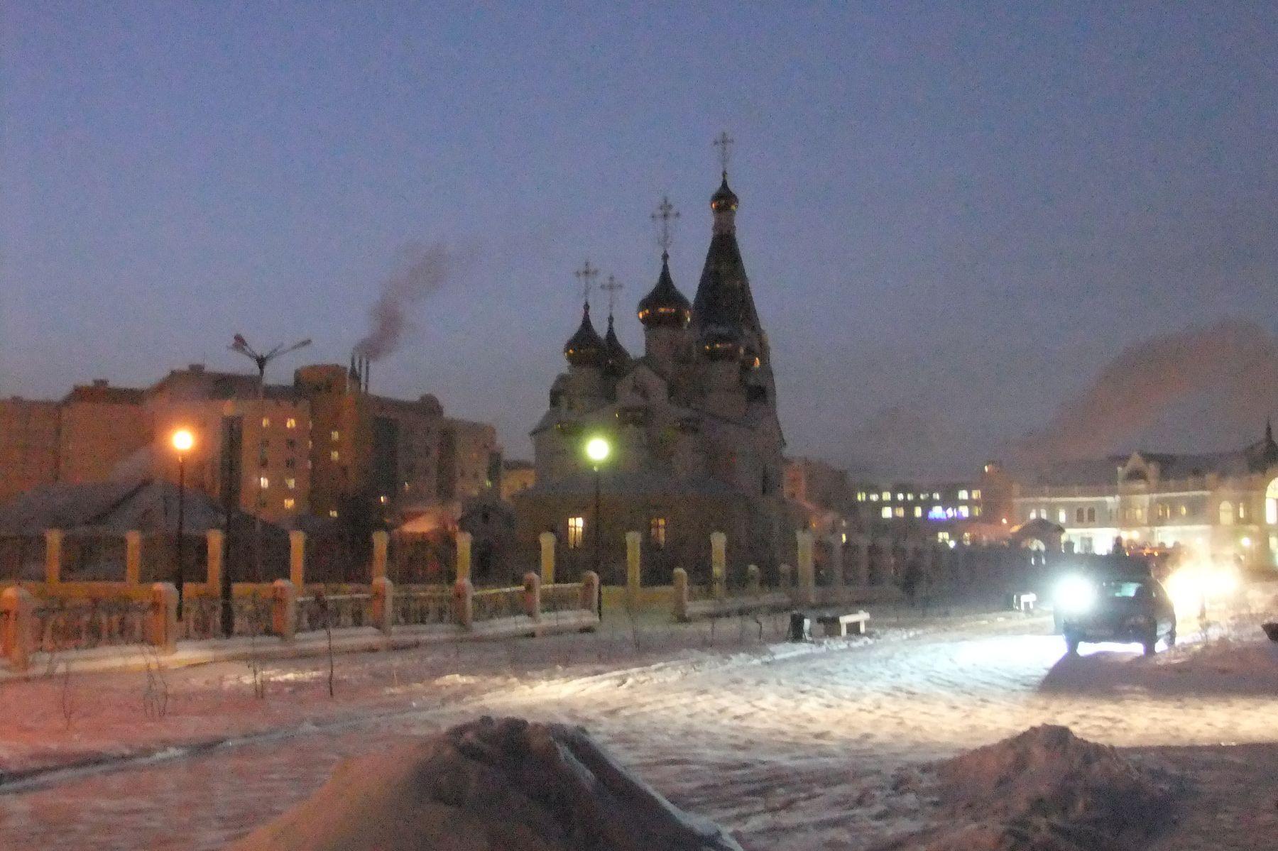 ***Якутск в -38 зима якутс.вечер
