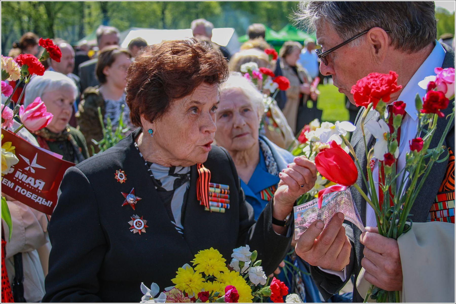 Разговор. рига fitter36 весна победа ветераны 9 мая